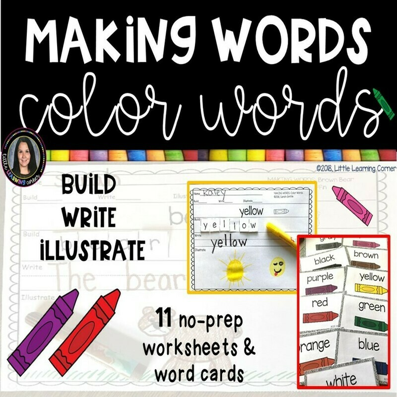 Making Words - Color Words - Writing Center and Word Wall Cards
