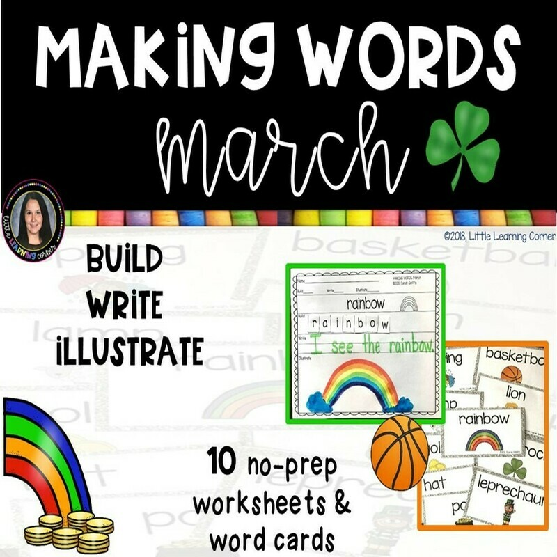 Making Words - March St. Patrick's Day - Writing Center and Vocabulary Cards