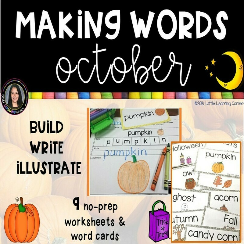 Making Words - October - Writing Center and Vocabulary Cards
