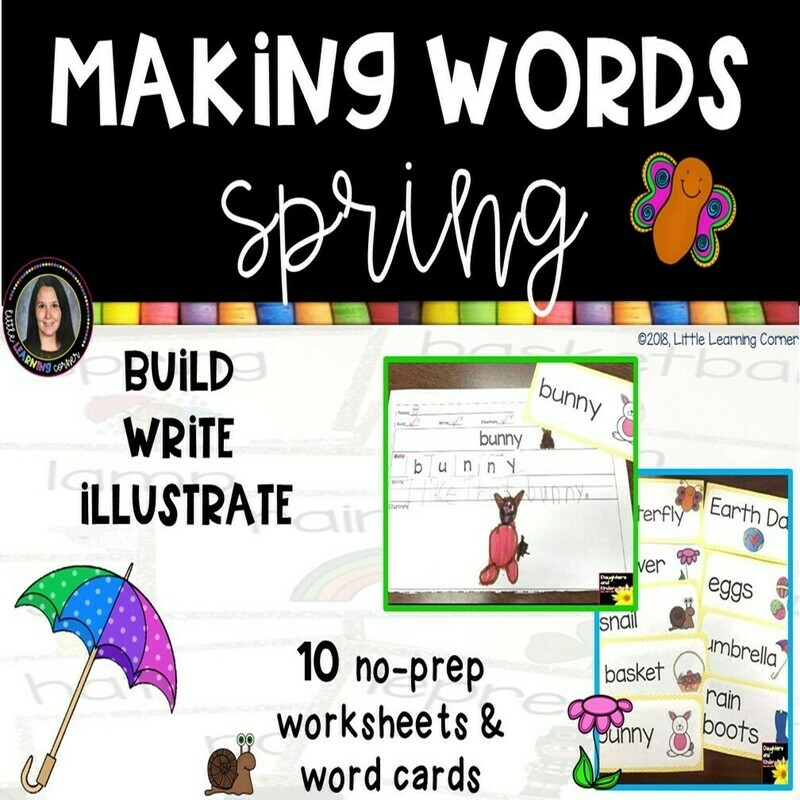 Making Words - Spring - Writing Center and Vocabulary Cards