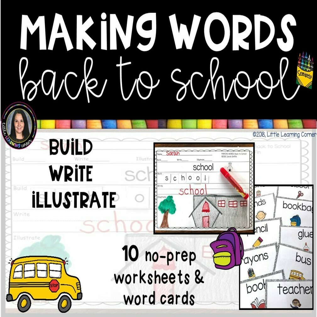 Making Words - Back to School - Writing Center