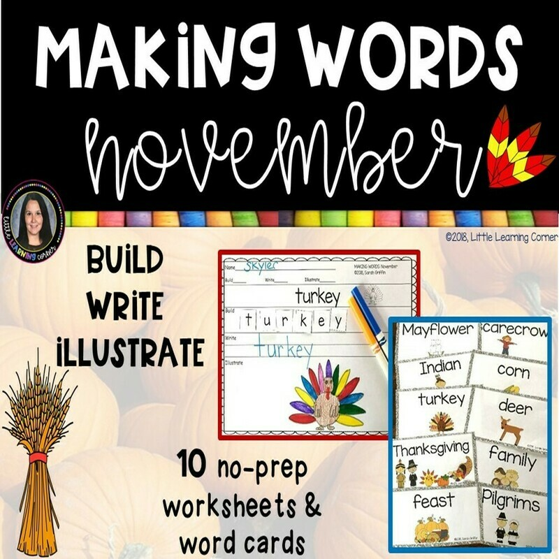 Making Words - November - Writing Center and Vocabulary Cards