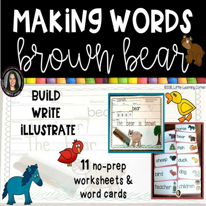 Making Words - Brown Bear - Writing Center and Character Cards