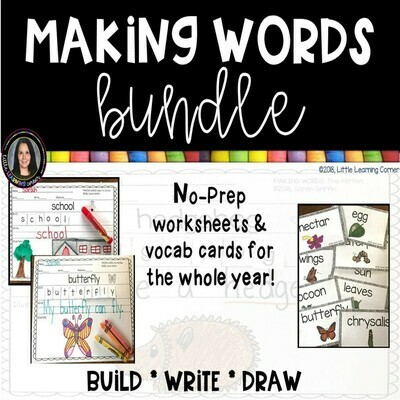 Making Words BUNDLE Year Round Writing Center