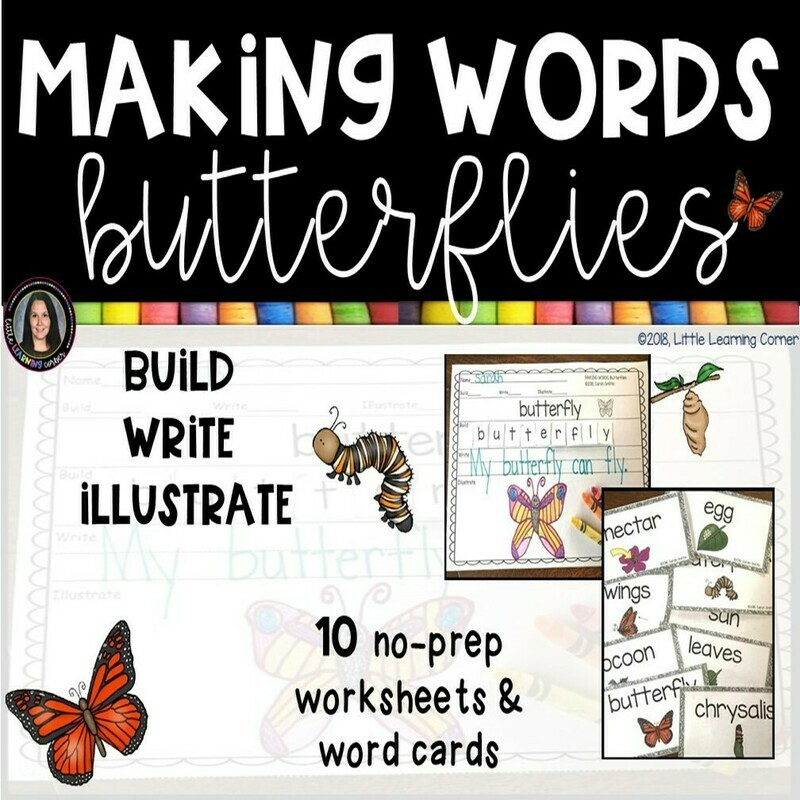 Making Words - Butterfly Life Cycle - Writing Center and Vocaulary Cards