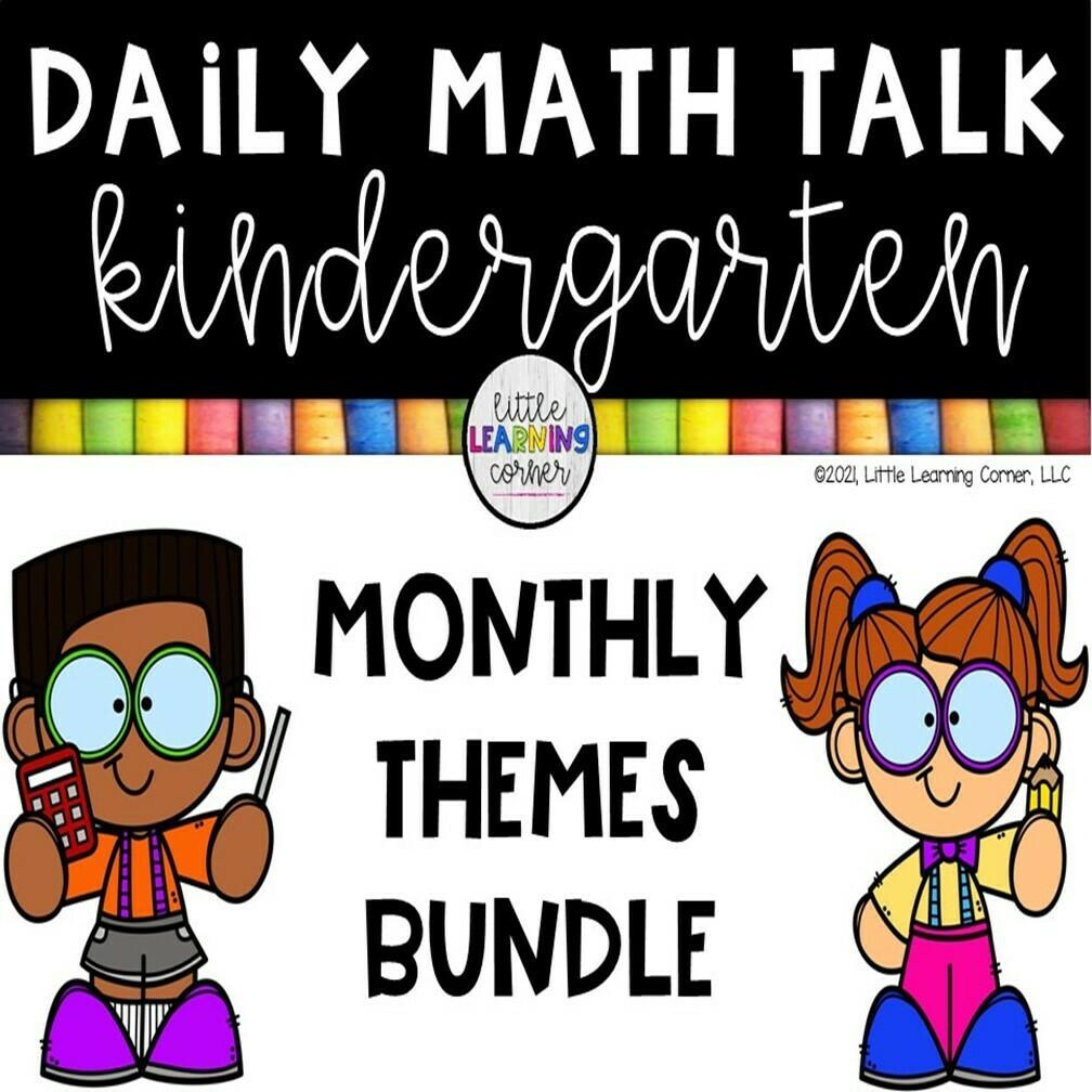Kindergarten Math Talks - BUNDLE - Year Round