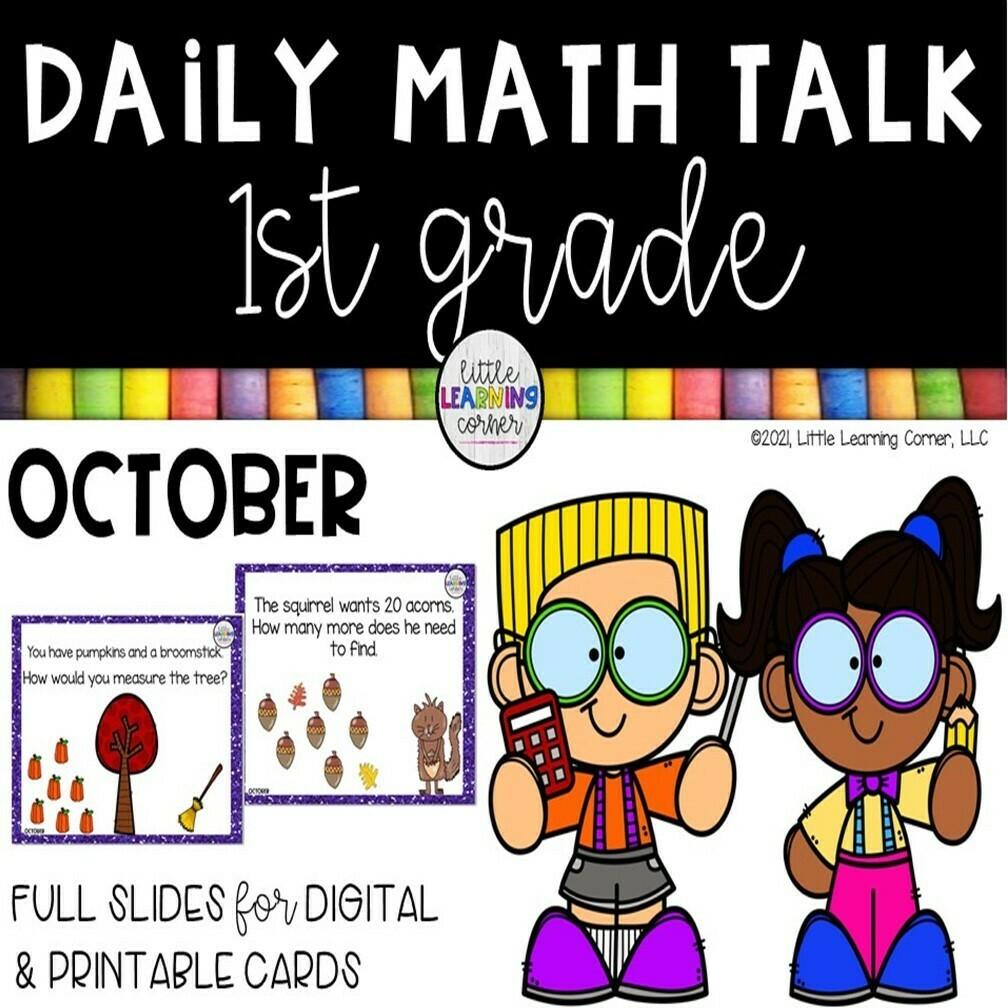 First Grade Math Talks - October - DIGITAL and PRINTABLE