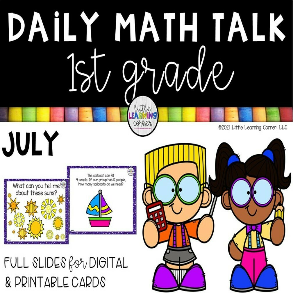 First Grade Math Talks - July - DIGITAL and PRINTABLE