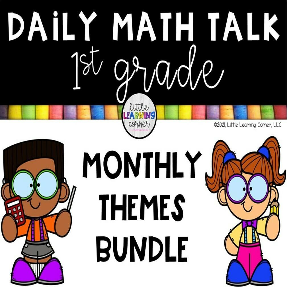 First Grade Math Talks Bundle - DIGITAL and PRINTABLE