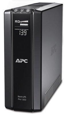 APC Back-UPS RS | 1500VA - 865W