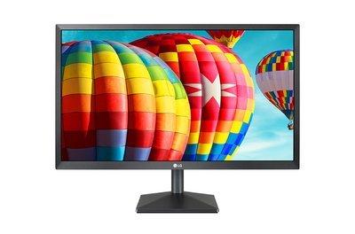 Monitor LED LG 24MK430H-B | 23.8