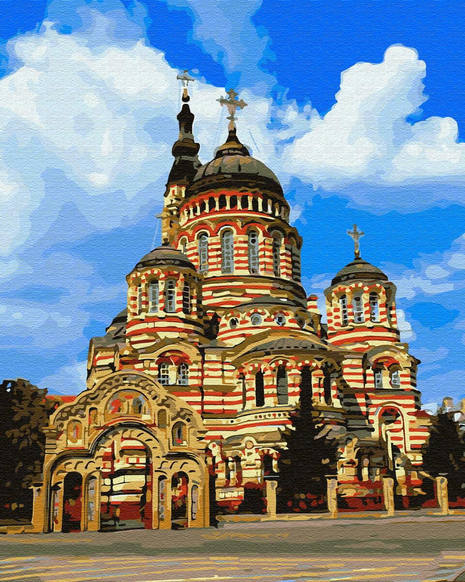 Картина по номерам (30х40см) Цветной EX5931 Благовещенский кафедральный собор