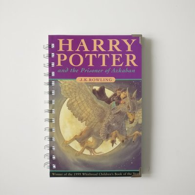 Harry Potter and the Prisoner of Azkaban Notebook - made from a dust jacket