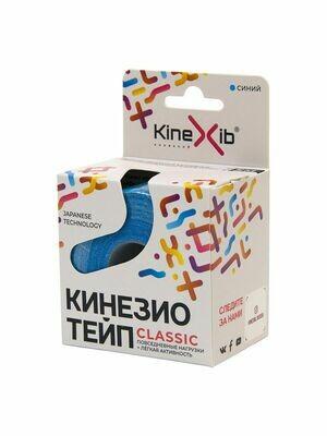 К-тейп Kinexib Сlassic, 5см×5м, синий