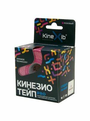К-тейп Kinexib Pro, 5см×5м, розовый