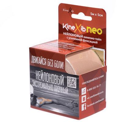 К-тейп Kinexib Neo, 5см×5м, телесный