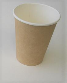 12oz Plain Single Wall Kraft Hot Cup 1,000 per case
