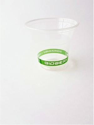 5oz Bioserv Green Label PLA Gelato Cup - 2,000/case