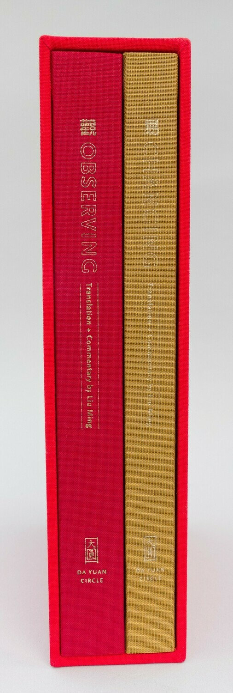 OBSERVING & CHANGING Box Set by Liu Ming