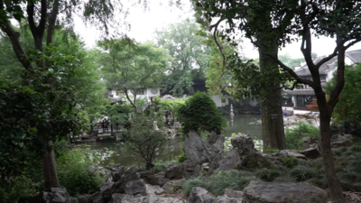 Feng Shui Gardens I with Liu Ming - Jan 31, 2015