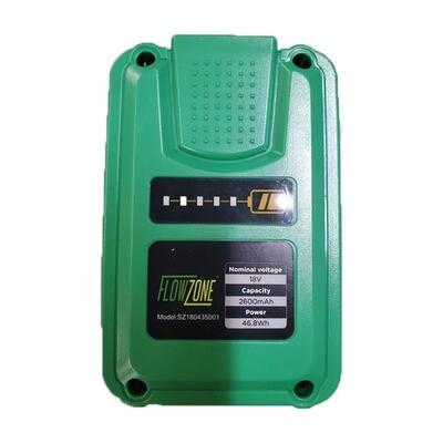18V/2.6Ah Battery (Series 2)