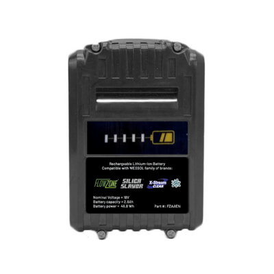 18V/2.6Ah Battery (Series 2)