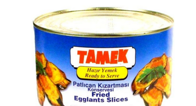 Fried Eggplant Slices (Tamek Patlican Kizartma) 400gr