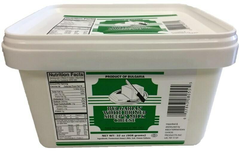 Bulgarian Feta Cheese, White Brined Sheep's Milk Cheese (sirene) 908gr Plastic