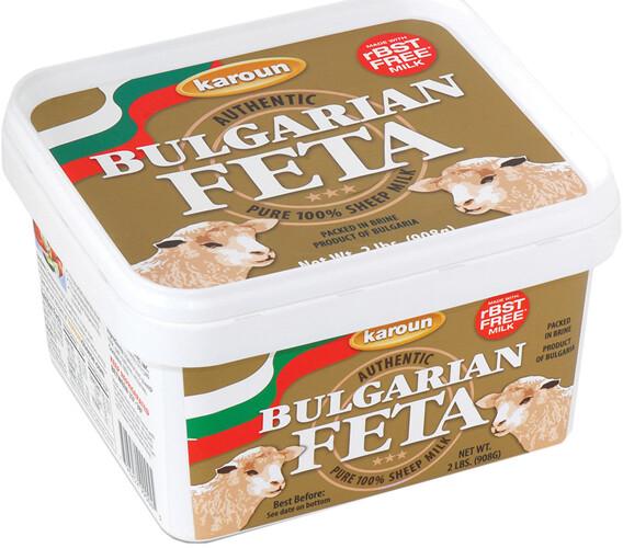 KAROUN BULGARIAN 100% SHEEP FETA 400GR PLASTIC White Brined Sheep's Milk Cheese (sirene)