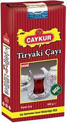 CAYKUR Dokme Tiryaki Tea 1KG 2.2LBS