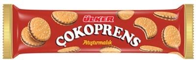 ULKER COKOPRENS MINI BISCUITS 81GR