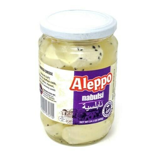 Aleppo NABULSI CHEESE JAR 400Gr (antep Peyniri)
