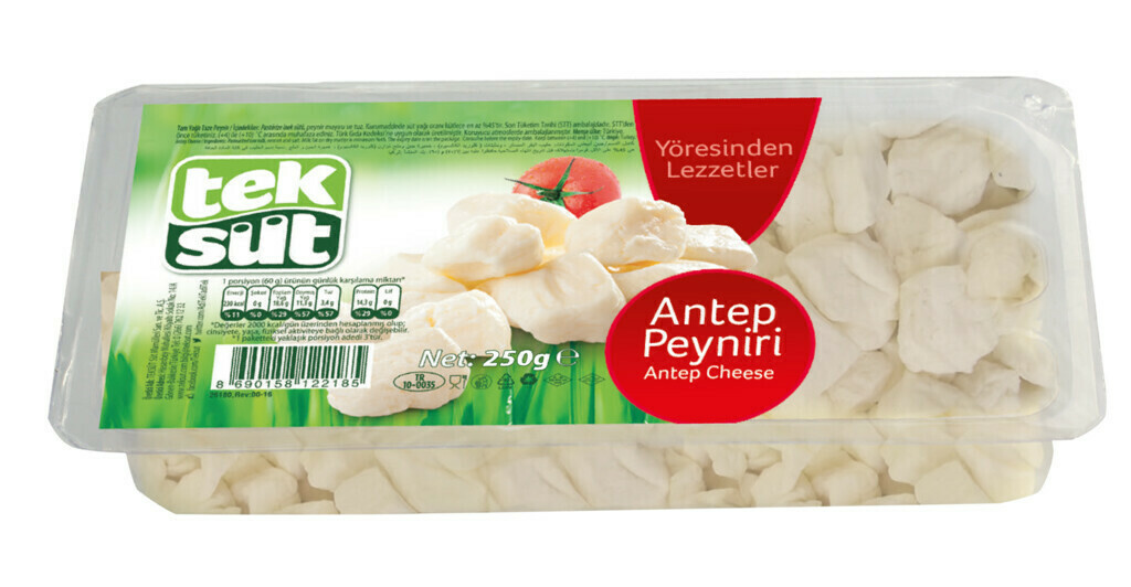 Teksut Naboulsi NABULSI  (antep peyniri) Cheese 200gr