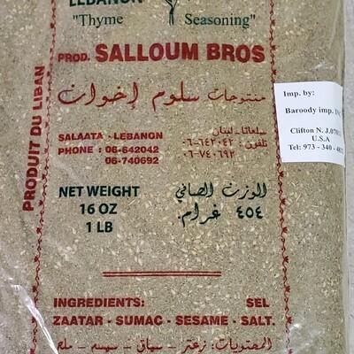 Lebanon Zahter Zaater Zatar Thyme Seasoning 16oz by Salloum Bros