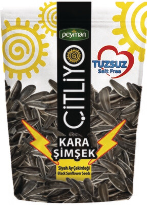 Peyman Kara Simsek UNSalted and Roasted Dakota Sunflower seed 160gr