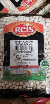 Reis White ispir Sugar beans seker fasulye şeker