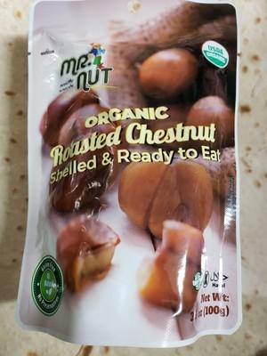 Organic Roasted Chestnut 100gr