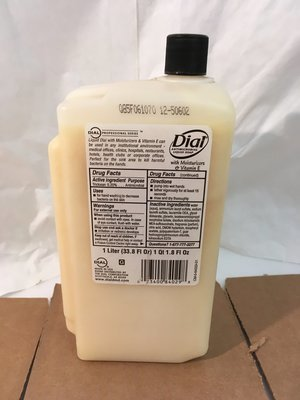 Hand Soap Dial Shower Antimicrobrial 1L