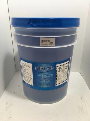 Dish - LT Rinse Aid 20L