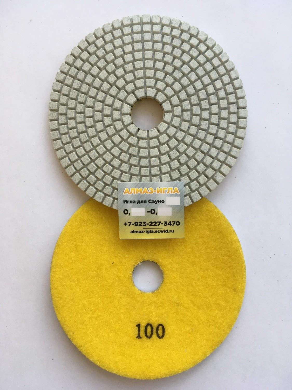 """АГШК """"черепашки"""" А"""" тип Stonecraft Ф125мм, универсальные, №100"""
