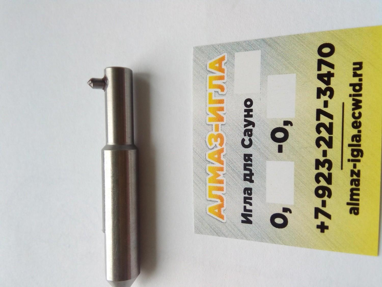 Алмазный скребок внутренний U-marq  D8 L50 MCD 0,04-0,05кар 90°