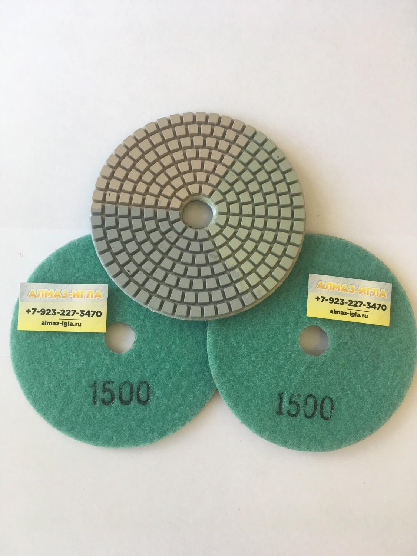 3-колор (для мокрой)  №1500