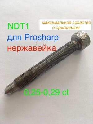 NDT1 0.25-0.29ct НЕРЖ СТАЛЬ L80mm