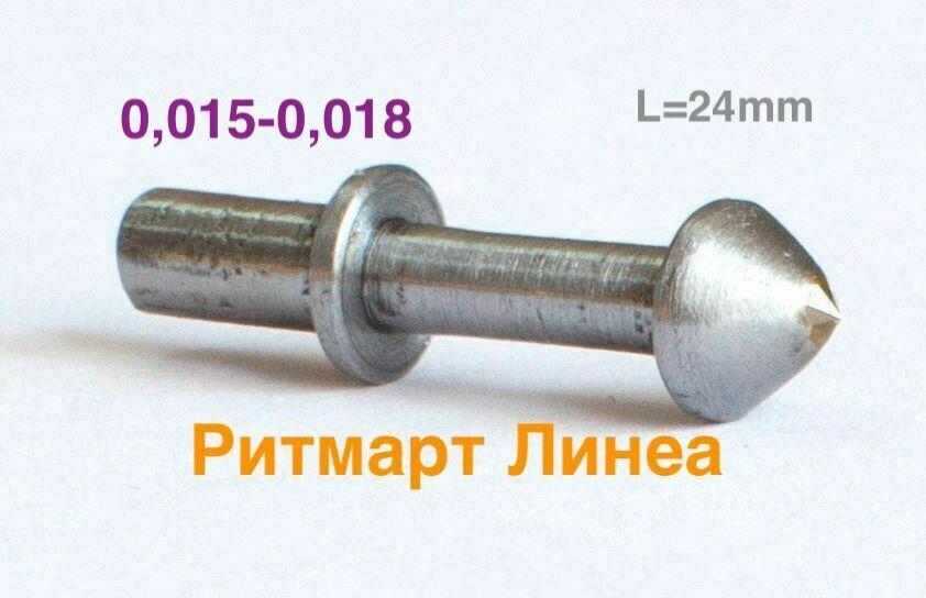 0,015-0,018ct Ритмарт Линеа (Ritmart Linea)