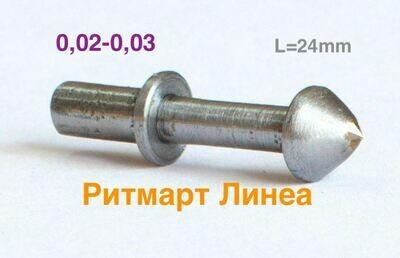 0,02-0,03ct Ритмарт Линеа (Ritmart Linea)