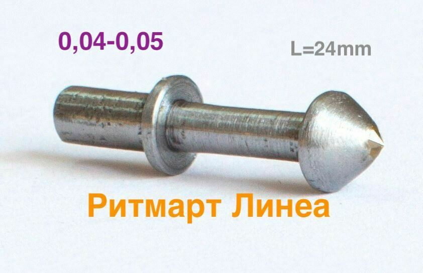 0,04-0,05ct Ритмарт Линеа (Ritmart Linea)