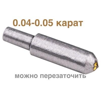 0,04-0,05кт. <115°8гр. алмазная игла для станка (№1)