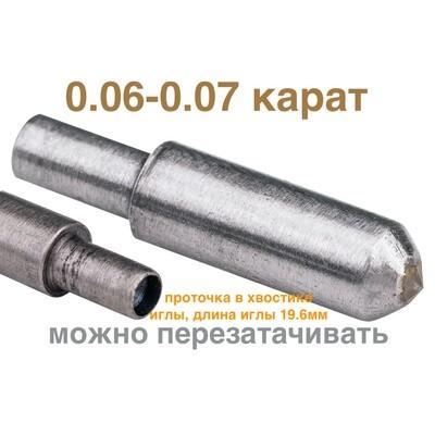 0,06-0,07кт. (САУНО 7.2) <115°8гр. алмазная игла для станка (№1)