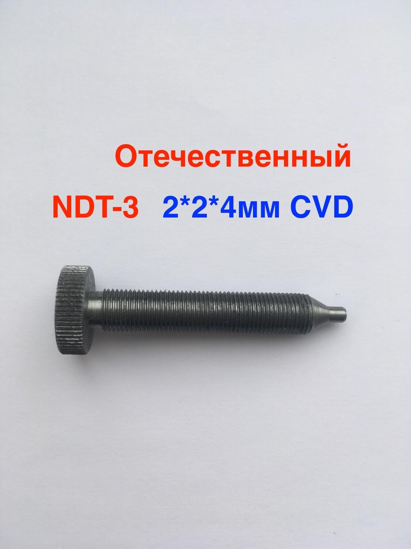 Алмазный карандаш NDT3 на ProSharp L 67mm 2*2*4mm CVD | Отечественный