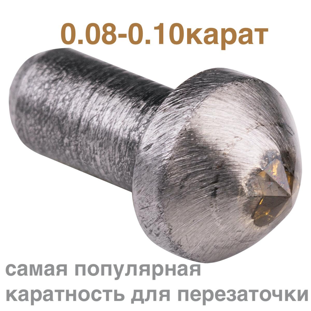 0.08-0.10ct ПАННОГРАФ ЛЮКС (ДЕЛК) №1
